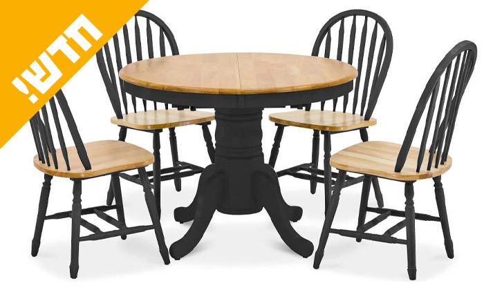 6 שמרת הזורע: פינת אוכל עגולה עם 4 כיסאות