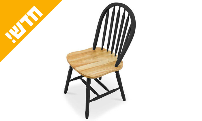 5 שמרת הזורע: פינת אוכל עגולה עם 4 כיסאות