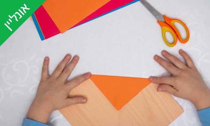 2 מנוי חודשי לסדנאות אונליין לילדים - מרכז מצויינות online