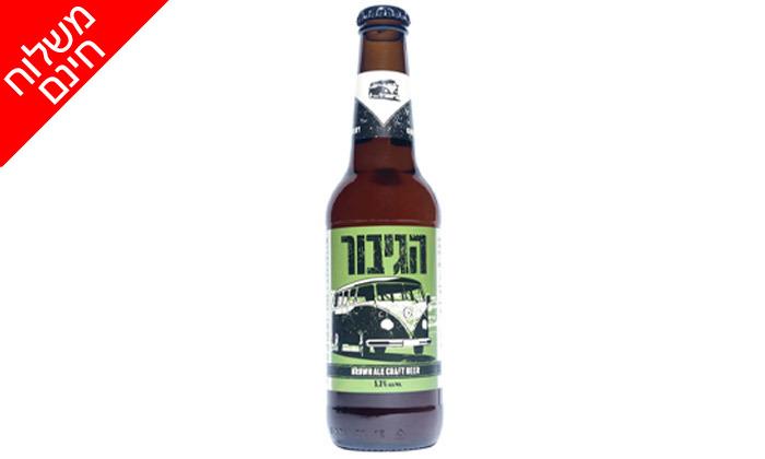6 מארז  24 בקבוקי בירה ממבשלת הגיבור במשלוח חינם משר המשקאות