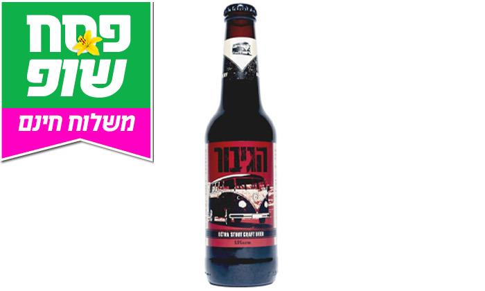 4 מארז  24 בקבוקי בירה ממבשלת הגיבור במשלוח חינם משר המשקאות