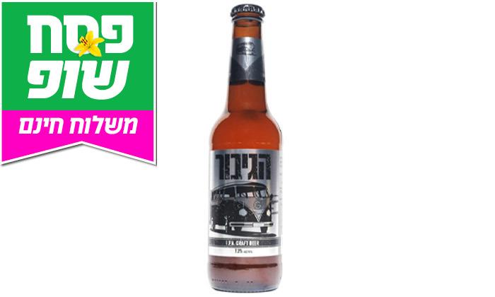 5 מארז  24 בקבוקי בירה ממבשלת הגיבור במשלוח חינם משר המשקאות