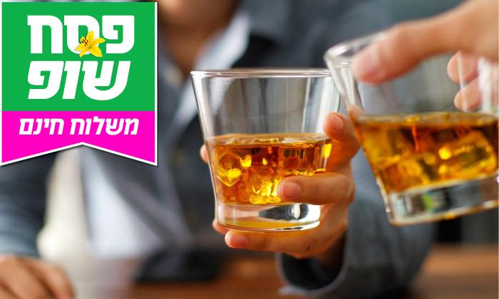 6 מארז וויסקי לבחירה ושישיית בירה קרלסברג במשלוח חינם משר המשקאות