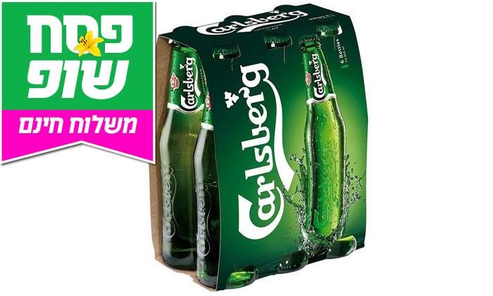 5 מארז וויסקי לבחירה ושישיית בירה קרלסברג במשלוח חינם משר המשקאות