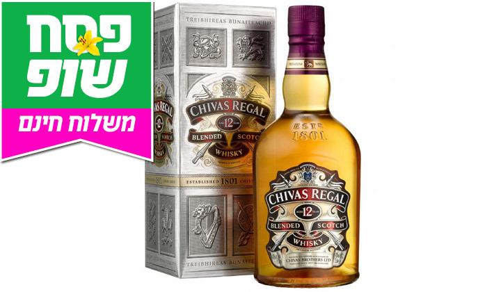 3 מארז וויסקי לבחירה ושישיית בירה קרלסברג במשלוח חינם משר המשקאות