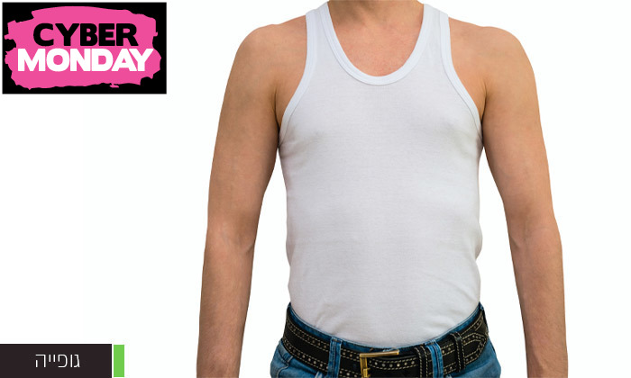 5 רביעיית חולצות ט-שירט לגברים Delta
