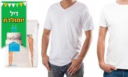 רביעיית חולצות ט-שירט Delta