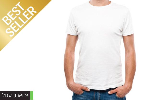 3 רביעיית חולצות ט-שירט לגברים Delta