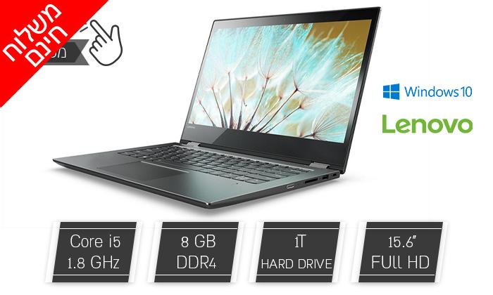 2 מחשב נייד לנובו Lenovo עם מסך מגע מתהפך 15.6 אינץ' - משלוח חינם