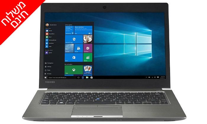 """5 מחשב נייד טושיבה TOSHIBA עם מסך """"13.3 - משלוח חינם"""