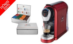 מכונת קפה Segafredo בצבע אדום