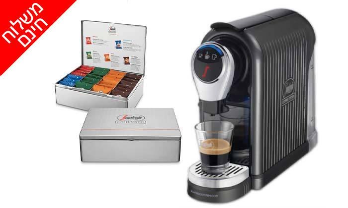 2 מכונת קפה סגפרדו Segafredo דגם Espresso 1PLUS - משלוח חינם