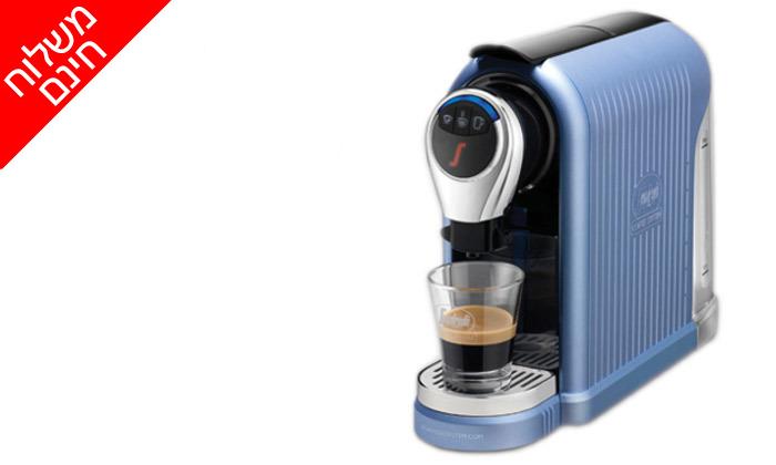 4 מכונת קפה סגפרדו Segafredo דגם Espresso 1PLUS - משלוח חינם