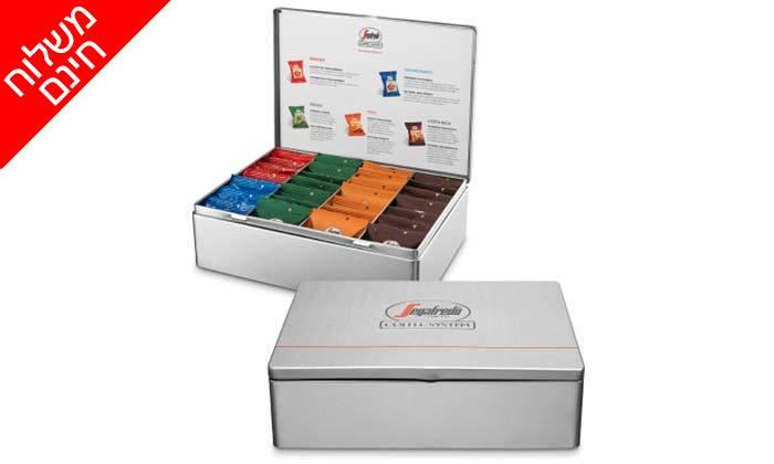 3 מכונת קפה סגפרדו Segafredo דגם Espresso 1PLUS - משלוח חינם
