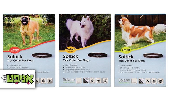 2 קולר נגד קרציות לכלביםSoltick