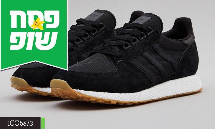 3 נעלי אופנה לגבר אדידס Adidas