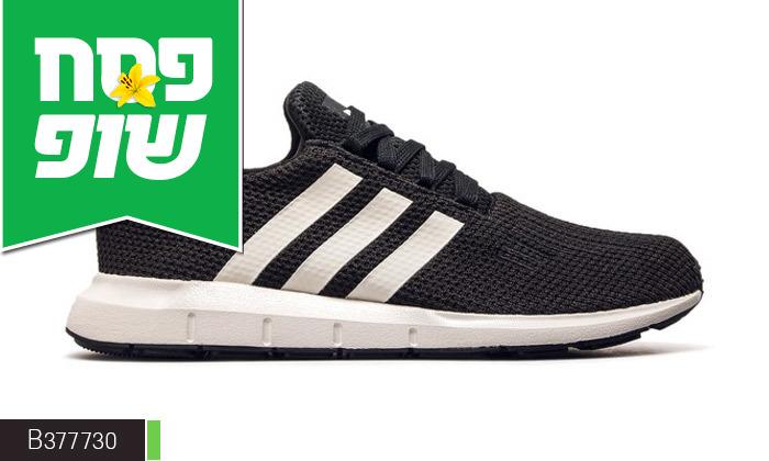 4 נעלי אופנה לגבר אדידס Adidas