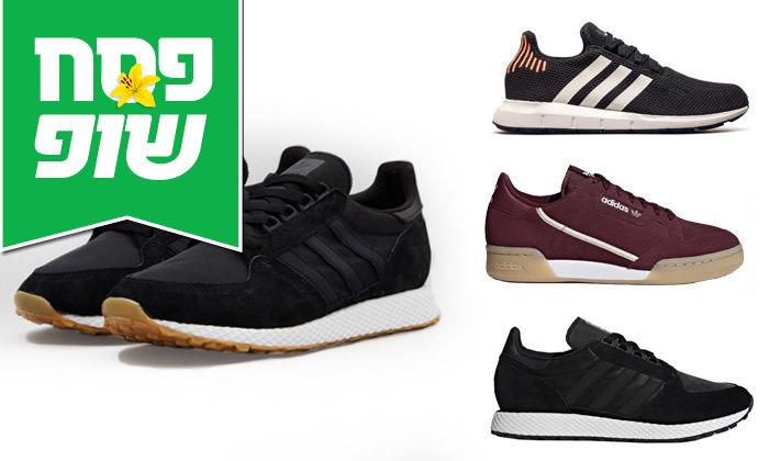2 נעלי אופנה לגבר אדידס Adidas