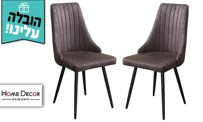 2 זוג כיסאות לפינת אוכל HOME DECOR - משלוח חינם