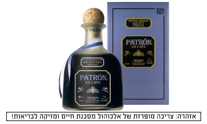 2 2 בקבוקי טקילה פטרון - משלוח חינם מסניפי שר המשקאות