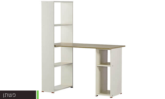 4 רהיטי יראון: שולחן כתיבה עם ספריה