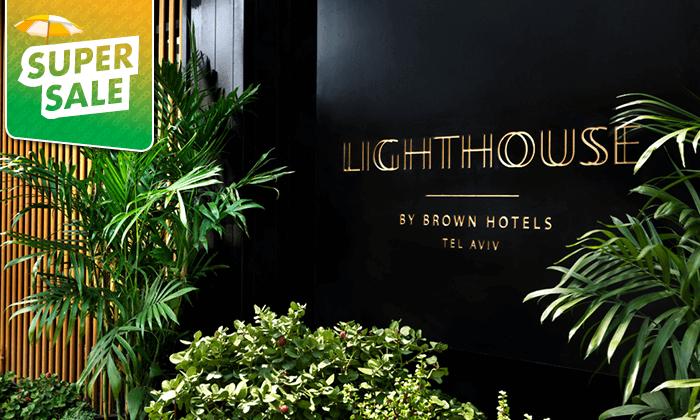 4 לילה במלון הבוטיק לייטהאוס LIGHTHOUSEHOTEL תל אביב
