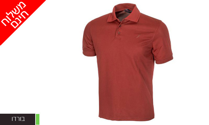 8 חולצת פולו לגברים OUTDOOR דגם POLO COOLDRY - משלוח חינם