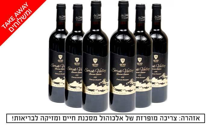 2 מארז יין אדום כשר למהדרין מיקב מוני - 6 בקבוקים במשלוח חינם מ'שר המשקאות'