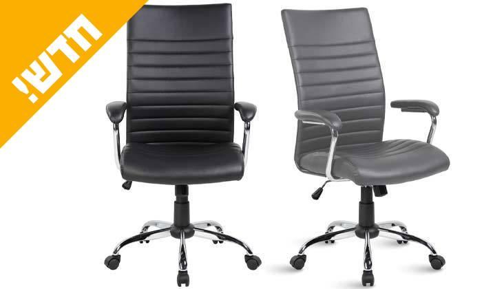 2 כיסא מנהלים אורתופדי TAKE IT