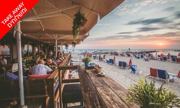 5 ארוחת בשרים לרביעייה ב-Take Away ממסעדת וילה מארה VILLA MARE, בת ים