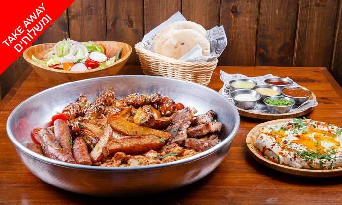 7 ארוחת בשרים לרביעייה ב-Take Away ממסעדת וילה מארה VILLA MARE, בת ים