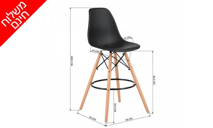 5 כיסא בר HOMAX - משלוח חינם
