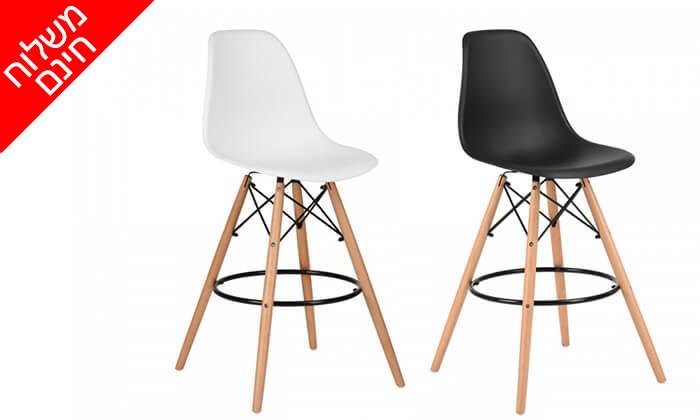 2 כיסא בר HOMAX - משלוח חינם