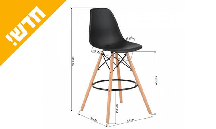 5 כיסא בר HOMAX