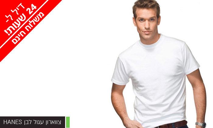 3 מארז 6 חולצות לגברים Fruit of the Loom או Hanes במבחר דגמים