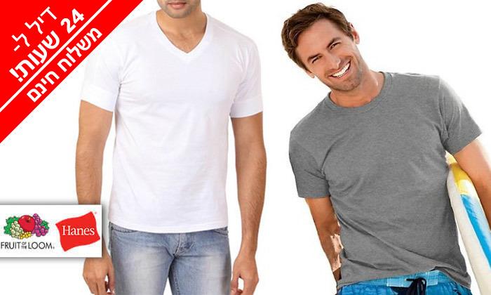 2 מארז 6 חולצות לגברים Fruit of the Loom או Hanes במבחר דגמים