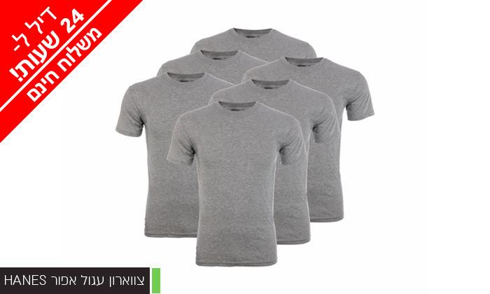14 מארז 6 חולצות לגברים Fruit of the Loom או Hanes במבחר דגמים