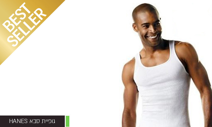 6 מארז 6 חולצות לגברים Fruit of the Loom או Hanes במבחר דגמים