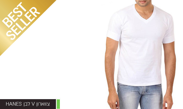 5 מארז 6 חולצות לגברים Fruit of the Loom או Hanes במבחר דגמים