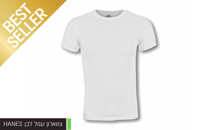 18 מארז 6 חולצות לגברים Fruit of the Loom או Hanes במבחר דגמים