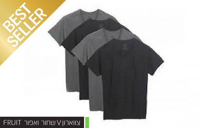 19 מארז 6 חולצות לגברים Fruit of the Loom או Hanes במבחר דגמים