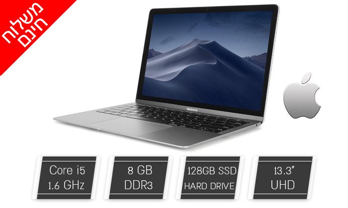 2 מחשב נייד Apple עם מסך 13.3 אינץ' - משלוח חינם
