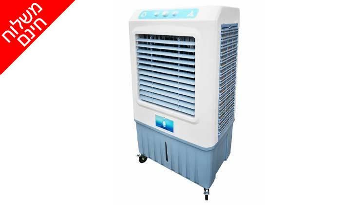 5 מצנן 10000 מקש Ice cooler - משלוח חינם