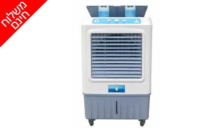2 מצנן 10000 מקש Ice cooler - משלוח חינם