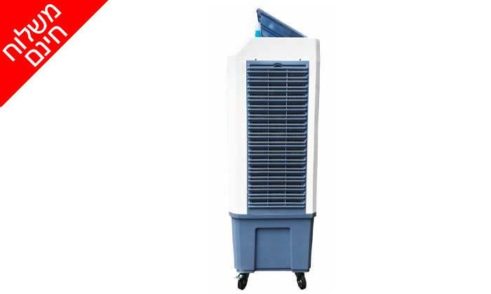 4 מצנן 10000 מקש Ice cooler - משלוח חינם