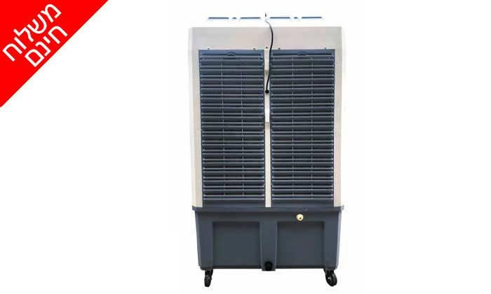 3 מצנן 10000 מקש Ice cooler - משלוח חינם