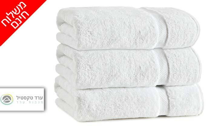 2 מארז 3 מגבות אמבט - משלוח חינם