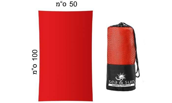 4 צילייה לים עם זוג מגבות Sea & Sun