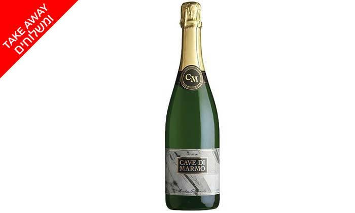 3 מארז 5 בקבוקים קאווה כשרה CAVE DI MARMO מ'שר המשקאות'