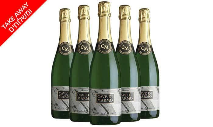 4 מארז 5 בקבוקים קאווה כשרה CAVE DI MARMO מ'שר המשקאות'